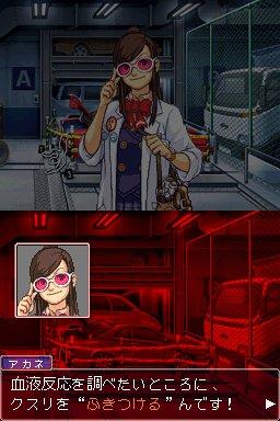 Gyakuten Saiban: Mask Vision Murder Case [Limited Edition] [Japan Import] by Capcom (Image #6)