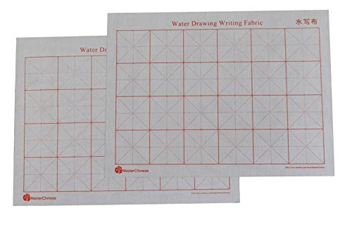 MasterChinese 2/pk Reusable Gridded Magic Cloth Water-Writing for Practicing Chinese Calligraphy