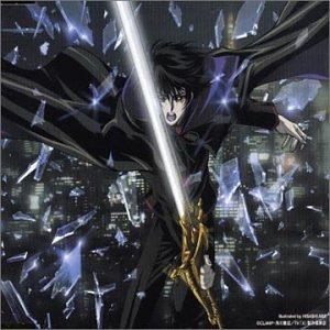 japanimation x opening theme ex dream amazon com music