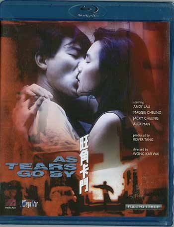 As Tears Go By [Blu-ray] - Ban Blue Ray