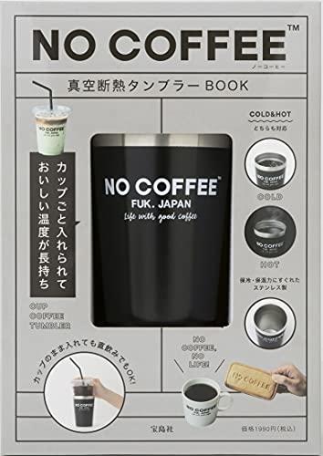 NO COFFEE 真空断熱タンブラー BOOK 画像 A
