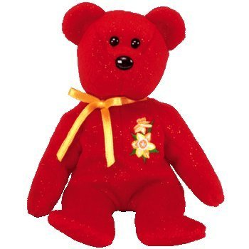 1 X TY Beanie Baby - DAFFODIL the Bear (UK Exclusive) by BabyCentre ()