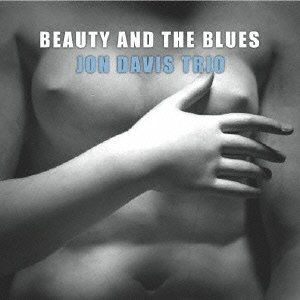 Beuty And The Blues