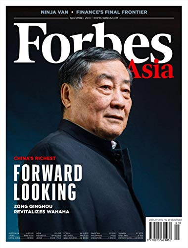 Amazon.com: Forbes Asia: Kindle Store