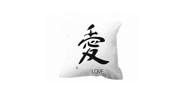 TSUKI Cojín con relleno KORE 60 x 60 cm negro / blanco / Zen ...