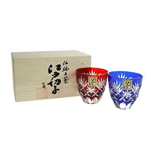Tajima Glass, Edo Kiriko, Star Kiriko Guinomi Pair TG98-203-2