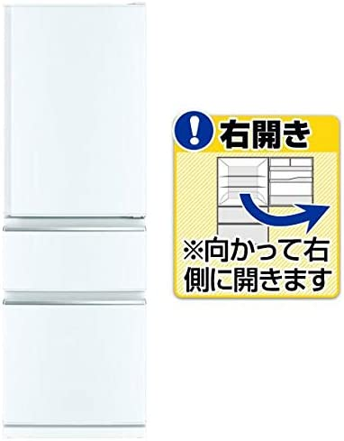 三菱 【右開き】365L 3ドアノンフロン冷蔵庫 パールホワイト MR-CX37F-W