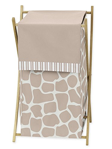 Baby/Kids Clothes Laundry Hamper for Giraffe Bedding by Swee