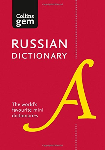 Collins Russian Dictionary: Gem Edition (Collins Gem) (English and Russian Edition)