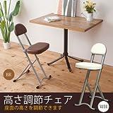 高さ調節チェア(折りたたみ椅子/イス/カウンターチェア) 合成皮革/スチール/クッション/高さ75cm/背もたれ付き/コンパクト/完成品/NK-017 ブラウン
