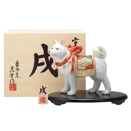 室町招福戌(吉祥飾り) 平成30年 干支置物 戌 犬 イヌ50 B0753M4CR2