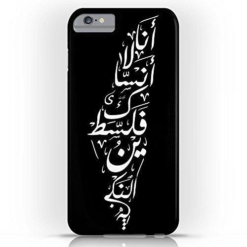 Pretty Lee Phone Case Black&White Protective design Hard Back Case Palestine Slim Case iPhone 6