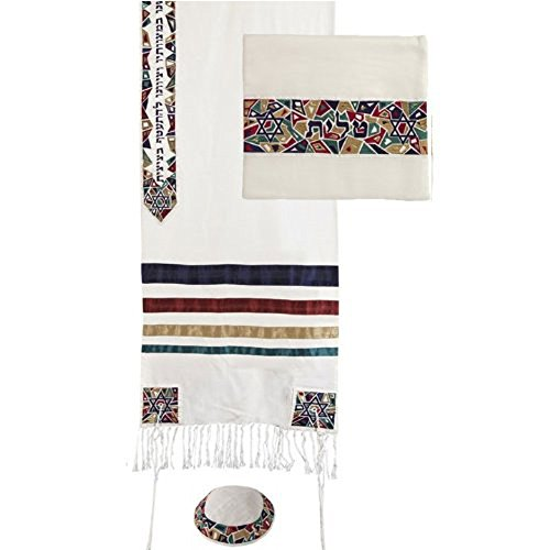 Yair Emanuel Embroidered Raw Silk Tallit Set Star of David Design in Multicolored (Silk Tallit Set)