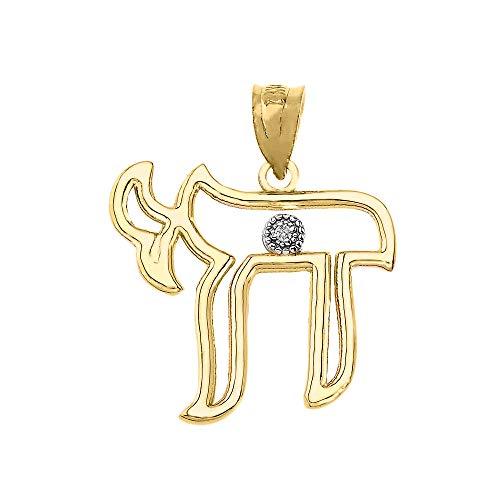 Fine 14k Yellow Gold Diamond Jewish Charm Chai Religious Judaica Pendant