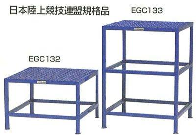 ●日本正規品● evernew 40 (エバニュー) スターター台 40 EGC132 B005DOA7EM B005DOA7EM, ナルコティーク:cd323077 --- svecha37.ru