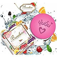 2 x Authentic 100% NEW FORMULA IMPROVED Bumebime best natural extra skin whitening soap bar instant bleaching(Pack of 2) -