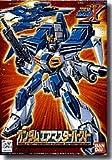 Gundam X-08 Gundam Air Master Burst Scale 1/1144 by Bandai