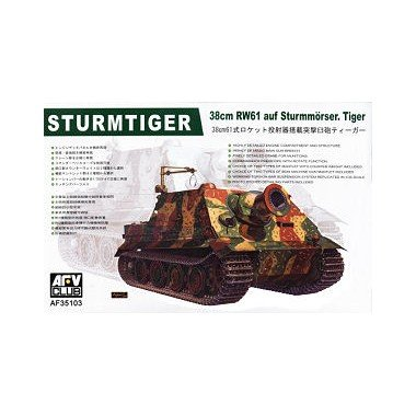 (38cm RW61 auf SturmTiger Tank 1-35 AFV)