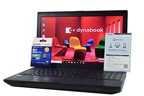 ノートパソコン【WPS OFFICE搭載】 TOSHIBA B07F3V2843 dynabook Satellite B553 10 第3世代 15.6インチ Core i5 3230M HD 15.6インチ 4GB/320GB/DVDマルチ/テンキー付フルキーボード/Windows 10 Win7DtoD Wi-Fi対応無線LANアダプタ付属 B07F3V2843, 真珠の卸屋さん:cef96952 --- amlakshiraz.ir
