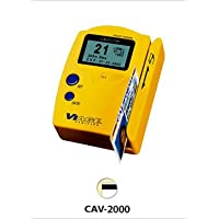 CAV2000 ID Scanner, drivers license reader for Age verification and ID checking, portable, stand alone, magnetic stripe reader, by Cardcom