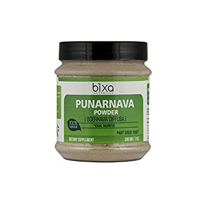 Punarnava Powder (Boerhavia diffusa) – 200g (7 Oz), Ideal Diuretic | Useful in ascites and as emmenagogue | Natural Herbal Supplement to increases digestion and haemoglobin levels