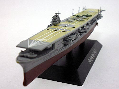 Japanese Aircraft Carrier Shokaku 1/1100 Scale Diecast Metal Model Ship by ()