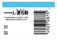 Japan Health and Personal Care - KenSakae pharmaceutical L- tartaric acid 50g *AF27*