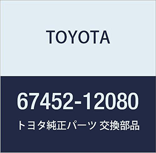 Toyota 67452-12080 Door Guide Bracket