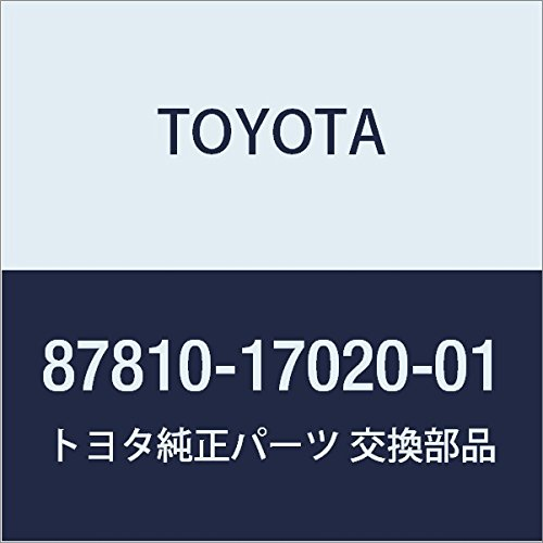 Genuine Toyota 87810-17020-01 Rear View Mirror Assembly
