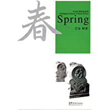 Spring (with MP3) (Abridged Chinese Classic Series)