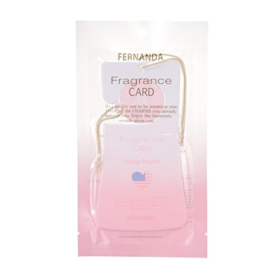 気取らない偽バケットFERNANDA(フェルナンダ) Fragrance Card Maria Regale (フレグランスカード マリアリゲル)