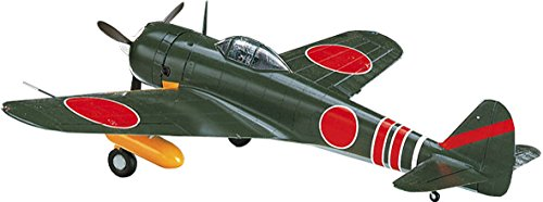 Hasegawa HST03 1:32 Scale Nakajima Oscar Plastic Model for sale  Delivered anywhere in USA