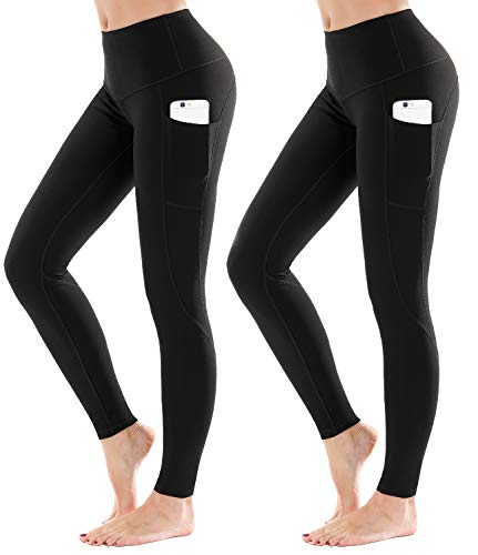 LifeSky High Waist Yoga Pants Workout Leggings for Women with Pockets Tummy Control Soft Pants (9853 Black + Black, XX-Large)