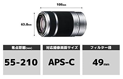Sony E 55-210mm F4.5-6.3 OSS Lens for Sony E-Mount Cameras (Silver) - International Version (No Warranty)
