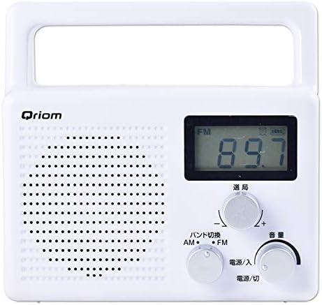 山善 (YAMAZEN) 방수 라디오 AMFM와이드 FM (AC 전원배터리) YR-M200 (W) 화이트 / Yamazen Waterproof Radio AMFMWide FM (AC PowerDry Battery) YR-M200(W) White