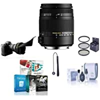 Adorama Sigma 18-250mm f/3.5-6.3 DC Macro HSM Zoom Lens for Pentax DSLR Cameras - USA Warranty - Bundle with 62mm Filter Kit, Flex Lens Shade, Cleaning Kit, Cap Leash, Software Package