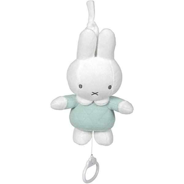Tiamo Miffy Rabbit Mint Play Chain for Maxi Cosi Baby Buggy