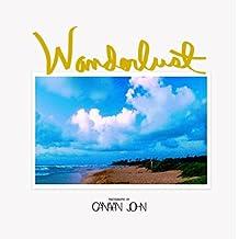 WANDERLUST: Kauai