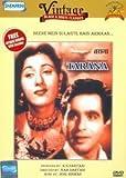 Tarana (1951)(Starring Dilip Kumar / Madhubala / Bollywood Black & White Classic With English Subtitles)
