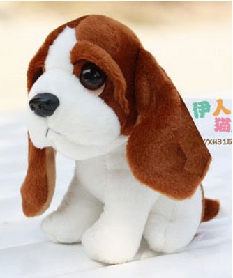 kawaii baby toy dog Basset hound beagle dogs kids toys brinquedos plush stuffed dog pelucias toy