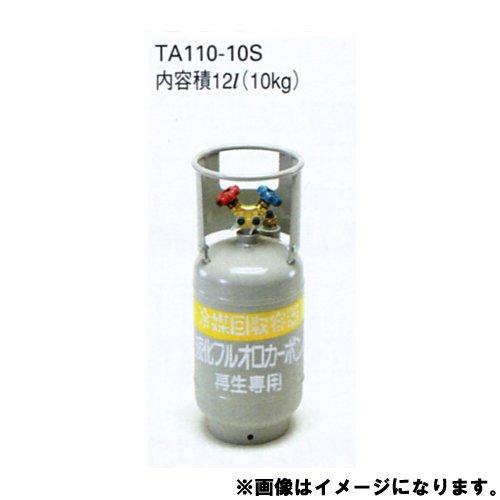 タスコ 冷媒ガス再生専用回収ボンベ TA110-10S B01LKM61XG