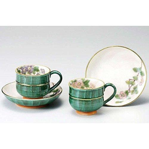 JAPANESE Kutani Pottery Aronia Pair coffee K4-1040 Made in Japan ... by Kutani