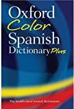 Oxford Color Spanish Dictionary Plus, , 0199218943