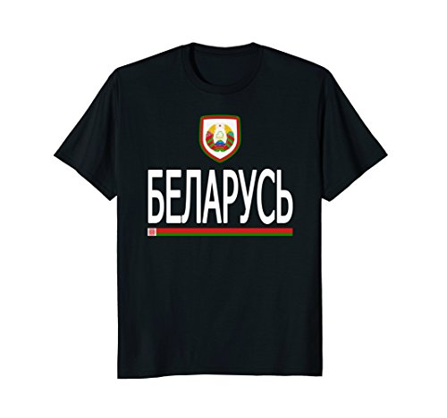Mens Belarus Flag T-shirt Belorussia Byelorussia Belaruski 2XL Black
