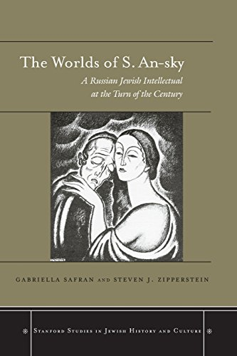 The Worlds of S. An-sky: A Russian Jewish Intellectual at the Turn of the Century (Stanford Studies in Jewish History and C)