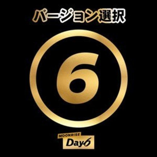 Day6 - Vol 2 (Moonrise) (Asia - Import)