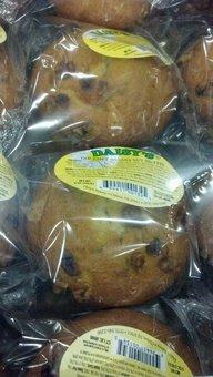 Daisy Bakery: Gourmet Banana Nut Muffins 12 ()