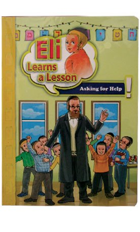 Download Eli Learns a Lesson / Asking for Help PDF