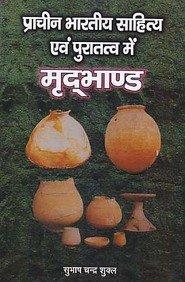 Download Prachin Bhartiya Sahitya Avem Puratatva Me Mridbhand pdf