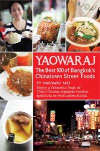 YAOWARAJ , THE BEST 100 OF BANGKOK'S CHAINATOWN STREET FOODS